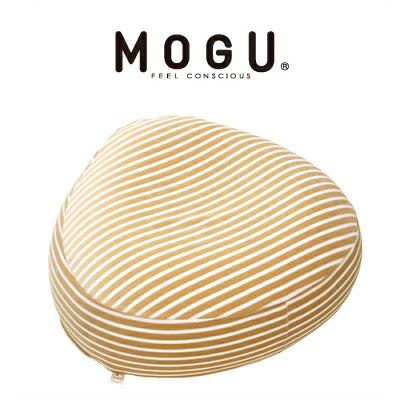 MOGU ママソファ MOGU ビーズクッション モグ P12Sep14