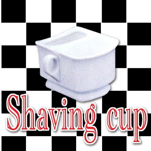 ラスティク シェービングカップ ホワイト P12Sep14
