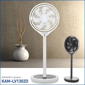 kamomefan カモメファン 扇風機 DCモーター リモコン アロマ P12Sep14