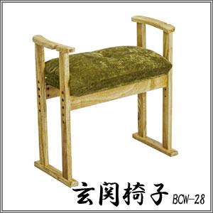 玄関椅子 いす イス 座面高さ調整 4段階(BCW-28) P12Sep14