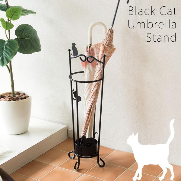 猫のアンブレラスタンド 傘立て 猫のシルエットが可愛い、黒猫シリーズ P12Sep14