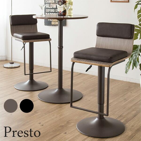 バーチェア 座面高さ調整 360度回転 椅子 イス 曲木のデザインがカウンターをお洒落に演出(KNC-J1088) P12Sep14