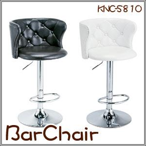 バーチェア 組立式 座面高さ調整 360度回転 椅子 イス 背凭れのボタンで高級感アップ(KNC-S810) P12Sep14