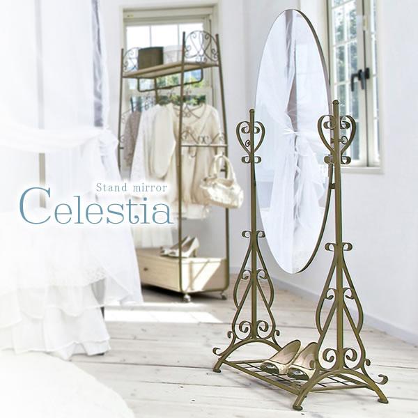 セレスティア Celestia スタンドミラー 曲線が美しいロートアイアンデザイン、高級感のあるゴールドカラー P12Sep14