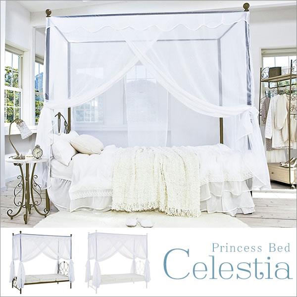 セレスティア Celestia 天蓋+ベッド+マットレス セミダブル SD 女の子なら一度は夢見るふんわりレースの天蓋(代引き不可) P12Sep14