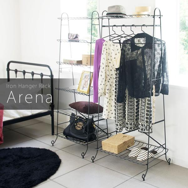 Arena(アレーナ) アイアンハンガーラック たっぷり収納 便利な棚付 フック付 P12Sep14