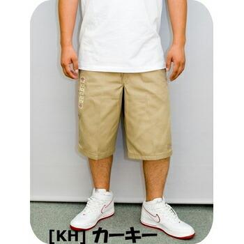 DICKIES(ディッキーズ) (42-283) 13インチ丈 セルフォンポケット付 ショートパンツ /13 LOOSE FIT (P-1)  [ KH ] カーキー ( 30 ) P12Sep14
