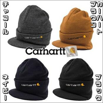 CARHARTT (A164) つば付き ニット キャップ / KNIT HAT with VISOR  ※新デザイン※ チャコール P12Sep14