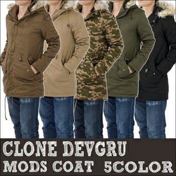 CLONE DEVGRU  ショートモッズ コート ( 全5色 ) (M) ブラウン 54 P12Sep14