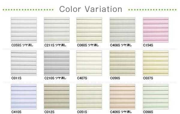 ブラインド アルミブラインド ブラインドカーテン ヨコ型ブラインド ニチベイ 高さ221〜240cm×幅201〜220cm セレーノ25 遮熱スラット 日本製(代引き不可) P12Sep14