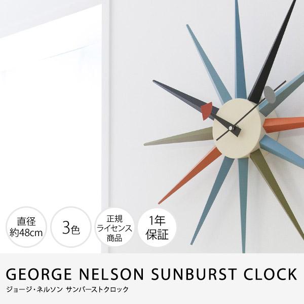 GEORGE NELSON SUNBURST CLOCK ジョージ・ネルソン サンバーストクロック 時計 掛け時計 P12Sep14