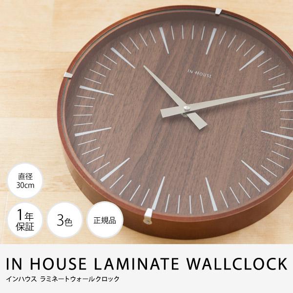 IN HOUSE LAMINATE WALLCLOCK ラミネートウォールクロック 時計 掛け時計 P12Sep14