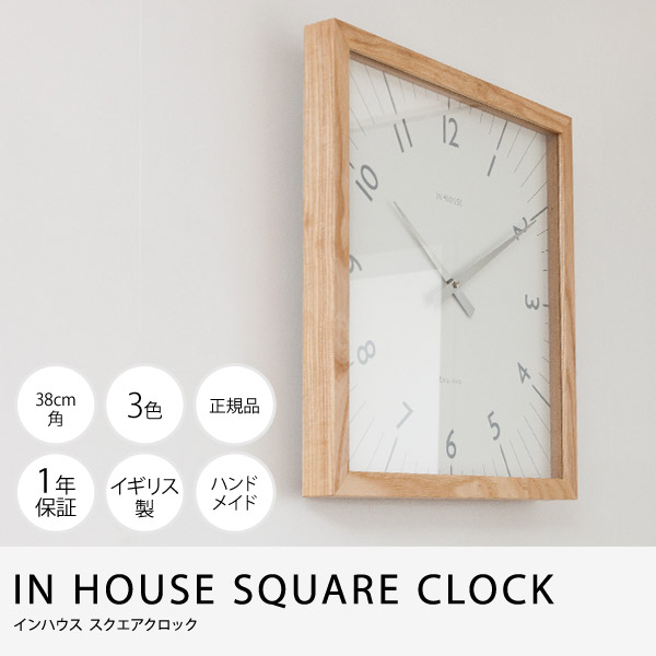 IN HOUSE SQUARE CLOCK スクエアクロック 時計 掛け時計 P12Sep14