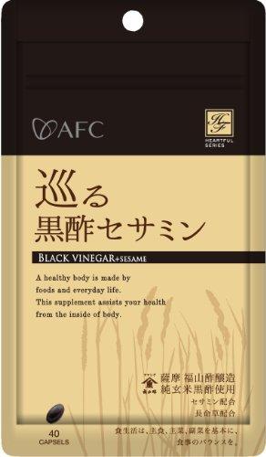 AFC ハートフルシリーズ 巡る 黒酢セサミン 40カプセル (約20日分)