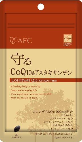 AFC ハートフルシリーズ 守る CoQ10&アスタキサンチン 30カプセル (約15日分)