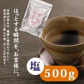 たべこぶちゃ 飲んだ後召し上れる塩昆布茶500g
