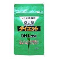 太田胃散 桑の葉ダイエット50粒