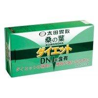太田胃散 桑の葉ダイエット詰替え180粒×3袋 0928584