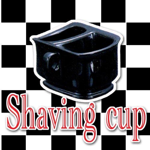 ラスティク シェービングカップ ブラック