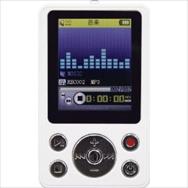「デジらく」 DPR-526 Bearmax ポータブルデジタルオーディオプレーヤー/レコーダー(代引き不可) P12Sep14