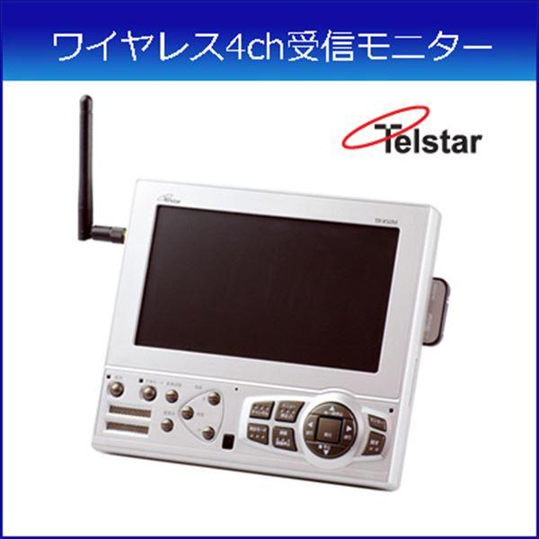 コロナ電業 TR-X50M ワイヤレス4ch受信モニター (代引き不可) P12Sep14