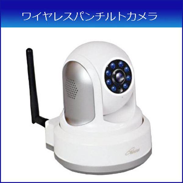 コロナ電業 ワイヤレスパンチルトカメラ TR-X50PTC (代引き不可) P12Sep14