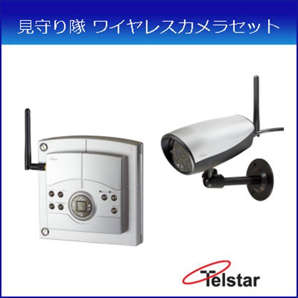 コロナ電業 見守り隊 ワイヤレスカメラセット (代引き不可) P12Sep14