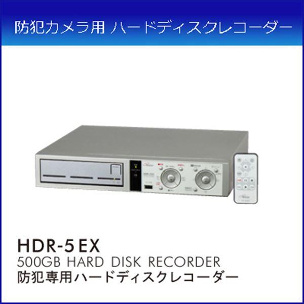 コロナ電業 防犯専用ハードディスクレコーダー 500GB HDR-5EX (代引き不可) P12Sep14