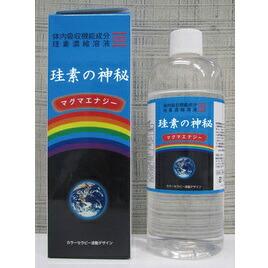 救命珪素お得用サイズ 500ml ケイ素 水晶抽出水溶性珪素 P12Sep14