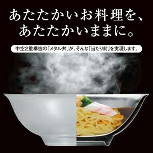 メタル丼 ステンレスオールミラー磨き仕様 ステンレス メタル 丼 保温 どんぶり P12Sep14