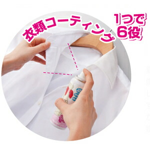 香るプロコートスプレー 汗ジミ 黄ばみ 消臭 抗菌 UVカット P12Sep14