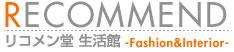 http://item.rakuten.co.jp/rcmdse/dm-00701935/