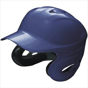 SSK 野球 ソフトボール用両耳付きヘルメット Dブルー(63) Mサイズ H6000 P12Sep14