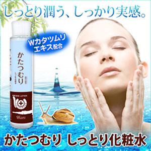 かたつむりしっとり化粧水 P12Sep14