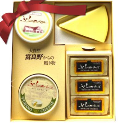 北海道 富良野産 高級 手づくりチーズ・バターセット チーズ バター クール便 P12Sep14