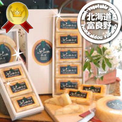 北海道 富良野産 ワインチェダーチーズ 5ヶ入(40g×5個入り) チーズ P12Sep14