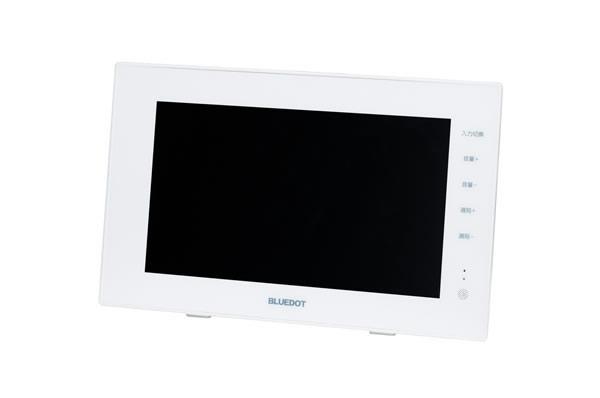 BLUEDOT防水ワイヤレスデジタルテレビ 9インチ ホワイト ブルードット BTV-WL900W P12Sep14