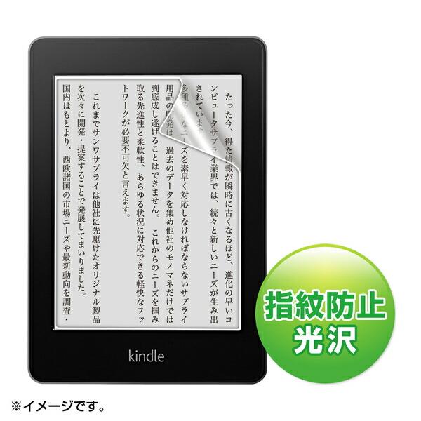 電子書籍 kindle Paperwhite/3G用液晶保護指紋防止光沢フィルム サンワサプライ PDA-FKP1KFP