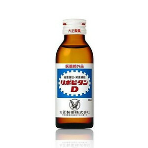 大正製薬 リポビタンD 100ml×50本 (代引き不可) P12Sep14