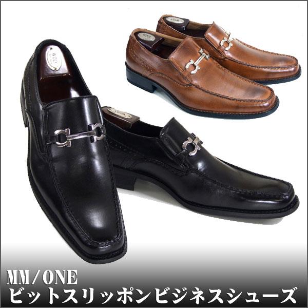 MM/ONE ビットスリッポン ビジネスシューズ 25903(代引き不可) P12Sep14