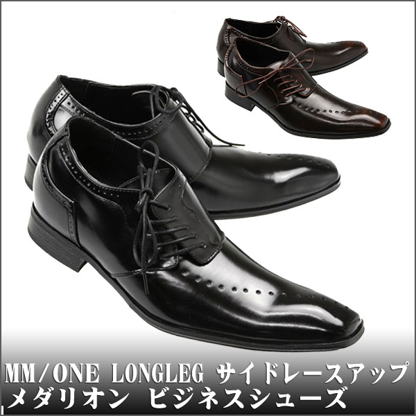 MM/ONE LONG LEG サイドレースアップ メダリオン ビジネスシューズ H539(代引き不可) P12Sep14