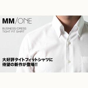 ドレスシャツ 長袖 形態安定 ワイシャツ ピンホールカラーシャツ イタリアンカラーシャツ マイターカラーシャツ ドゥエボットーニ 紳士服 yシャツ(mms2)スーツ ビジネス P12Sep14
