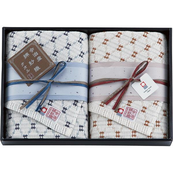 今治綿紗織(片面ガーゼ織) フェイスタオル2枚セット MOY−14200 P12Sep14