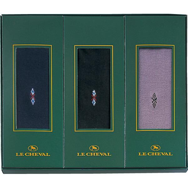 ル・シュヴァル 紳士ビジネスソックス3足セット 0151 P12Sep14