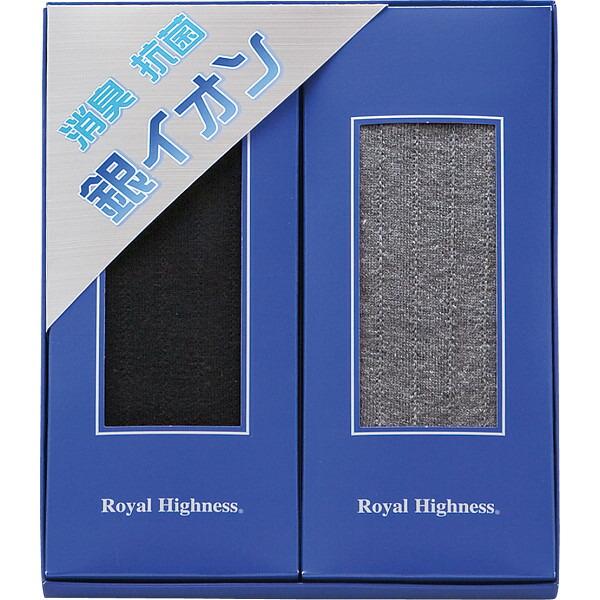 ロイヤルハイネス 銀イオンビジネスソックス2足セット N−089 P12Sep14