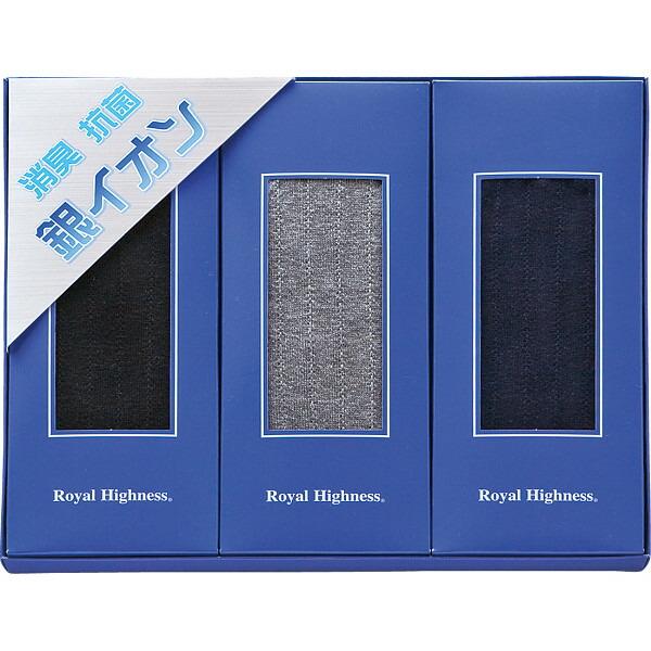 ロイヤルハイネス 銀イオンビジネスソックス3足セット N−090 P12Sep14
