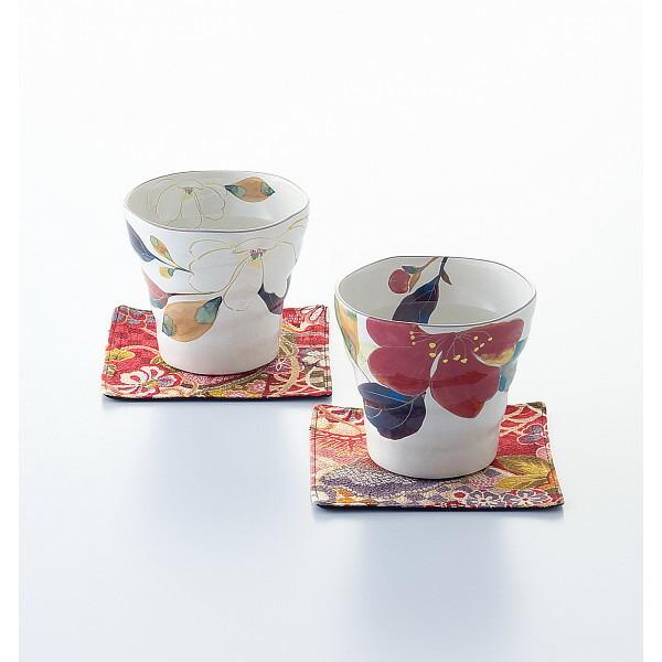 花かいろう ペアロックカップセット 02479 P12Sep14