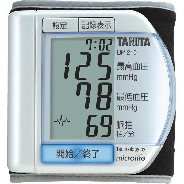 タニタ 手首式血圧計 BP210PR P12Sep14