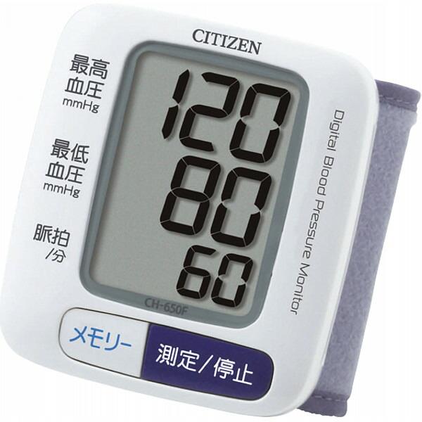 シチズン 手首式血圧計 CH‐650F P12Sep14