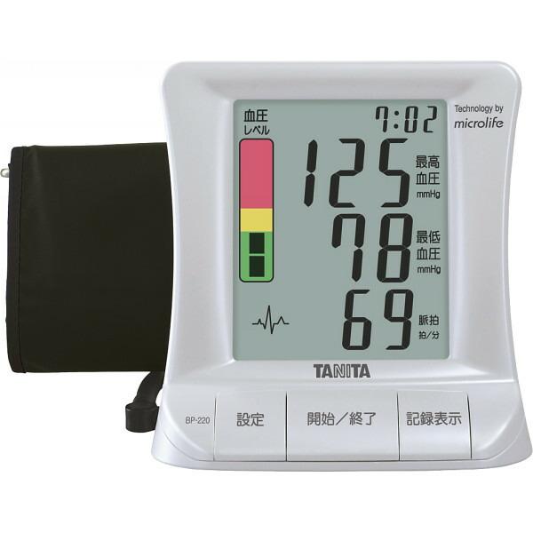 タニタ 上腕式血圧計 BP220PR P12Sep14